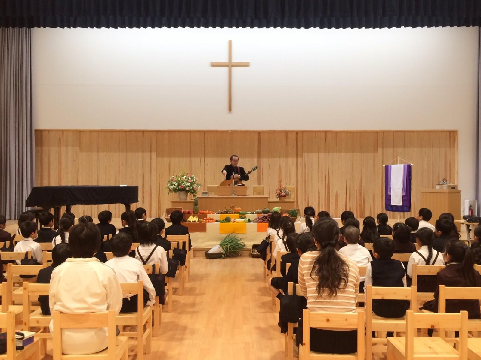 感謝祭礼拝