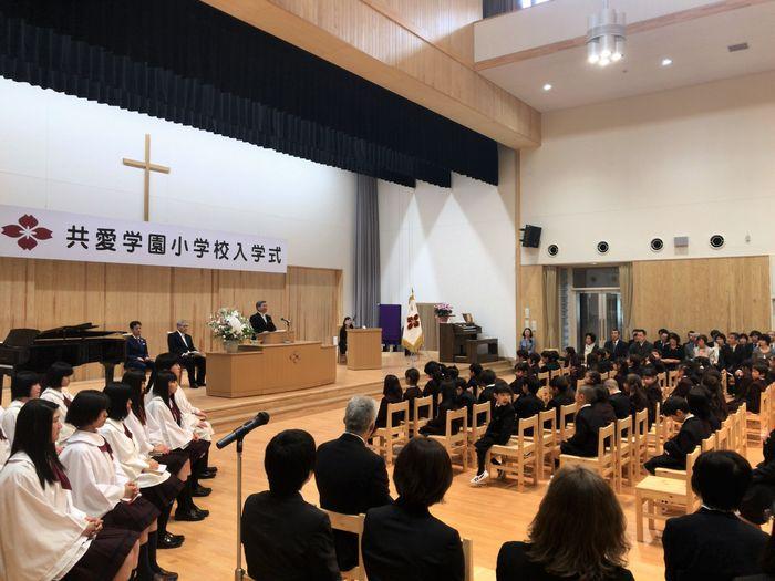 共愛学園小学校入学式