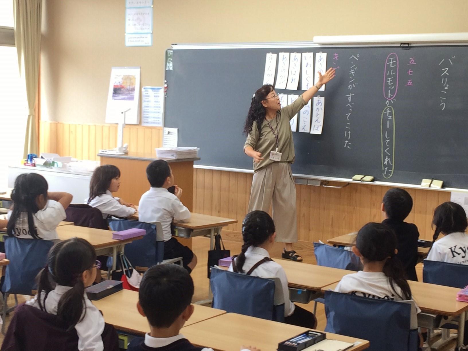教頭先生による俳句の授業