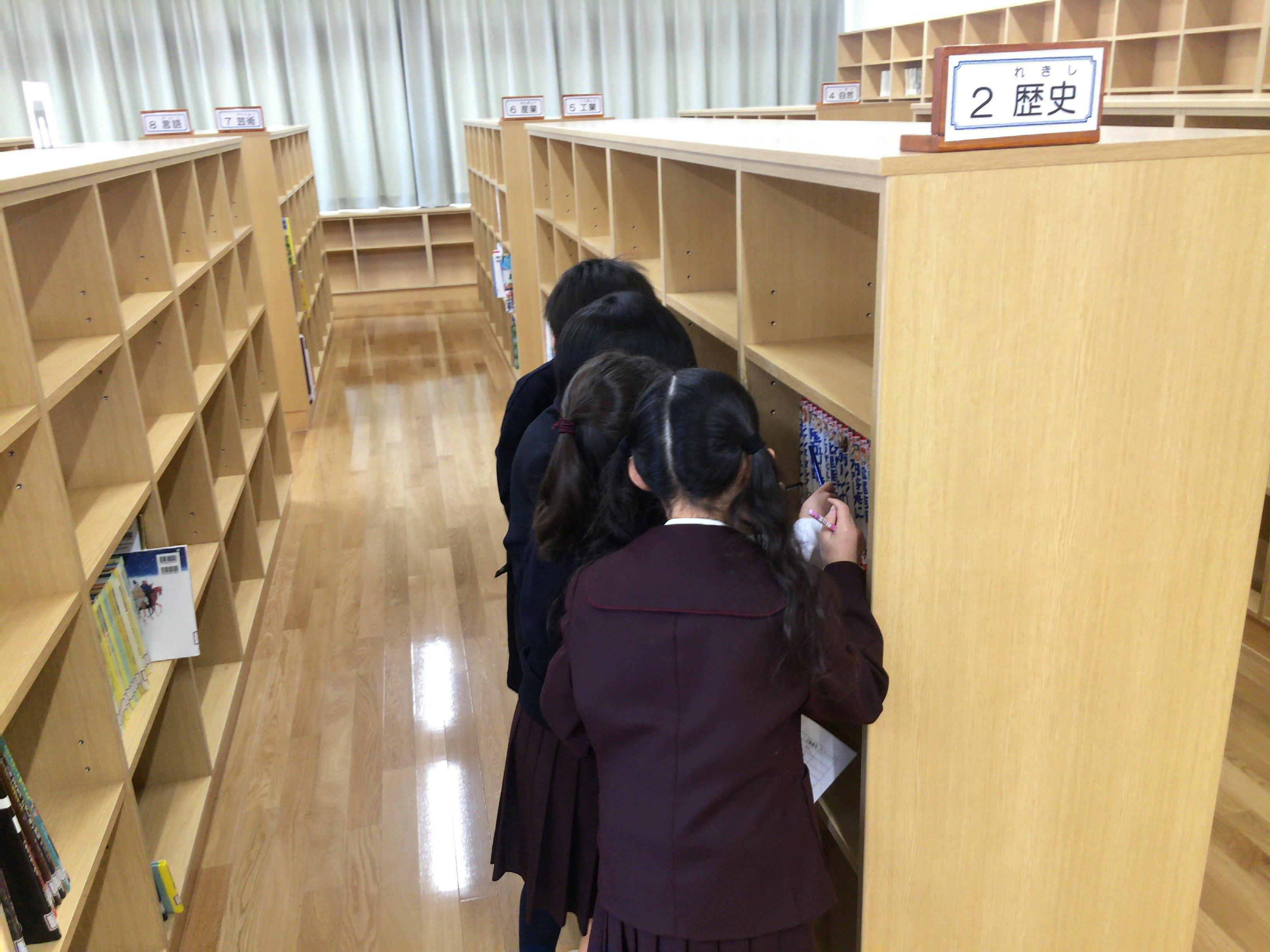 図書館探検