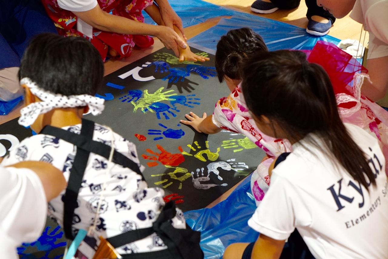 アフタースクール夏祭り