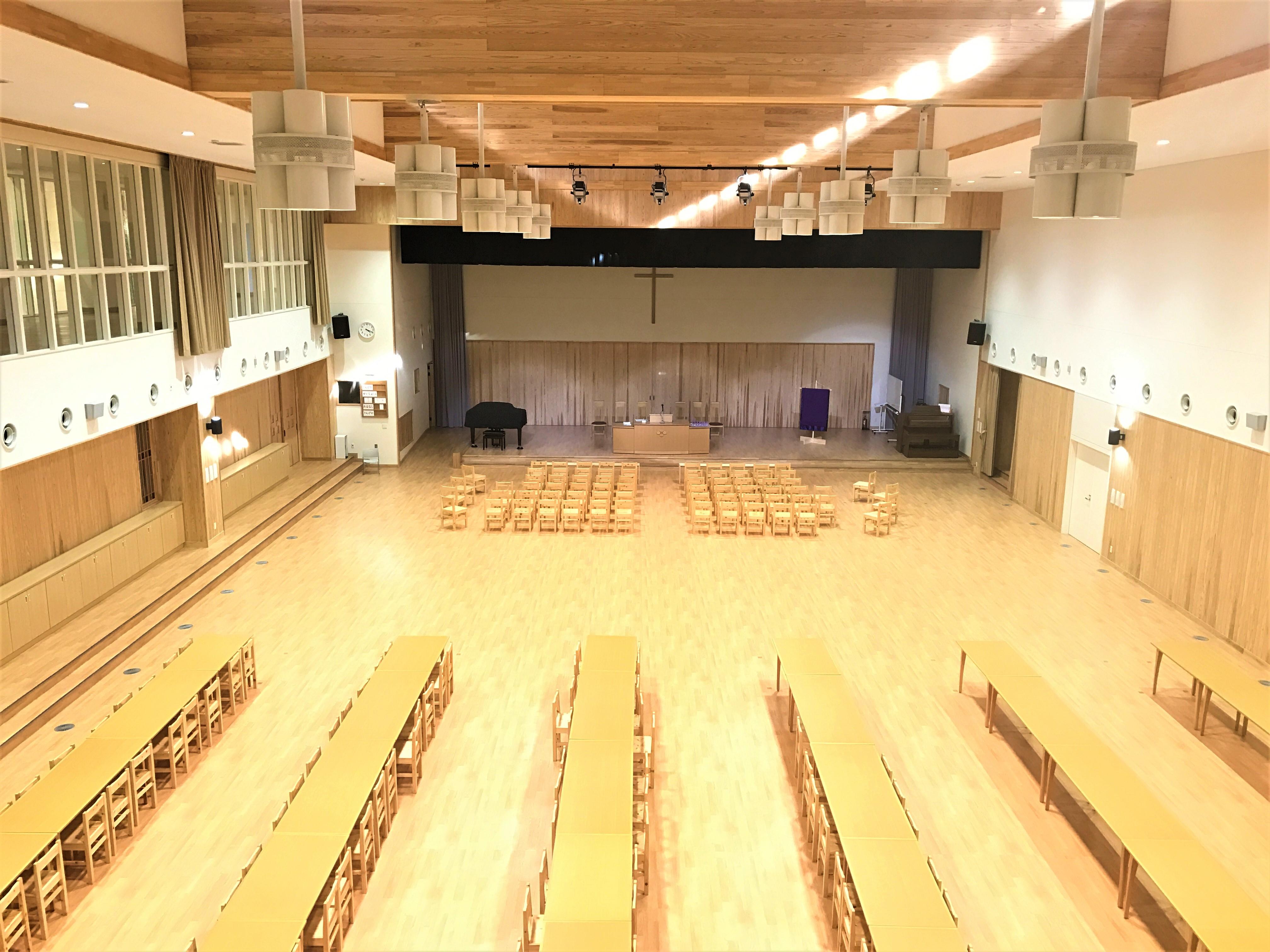 共愛学園小学校プレイズホール