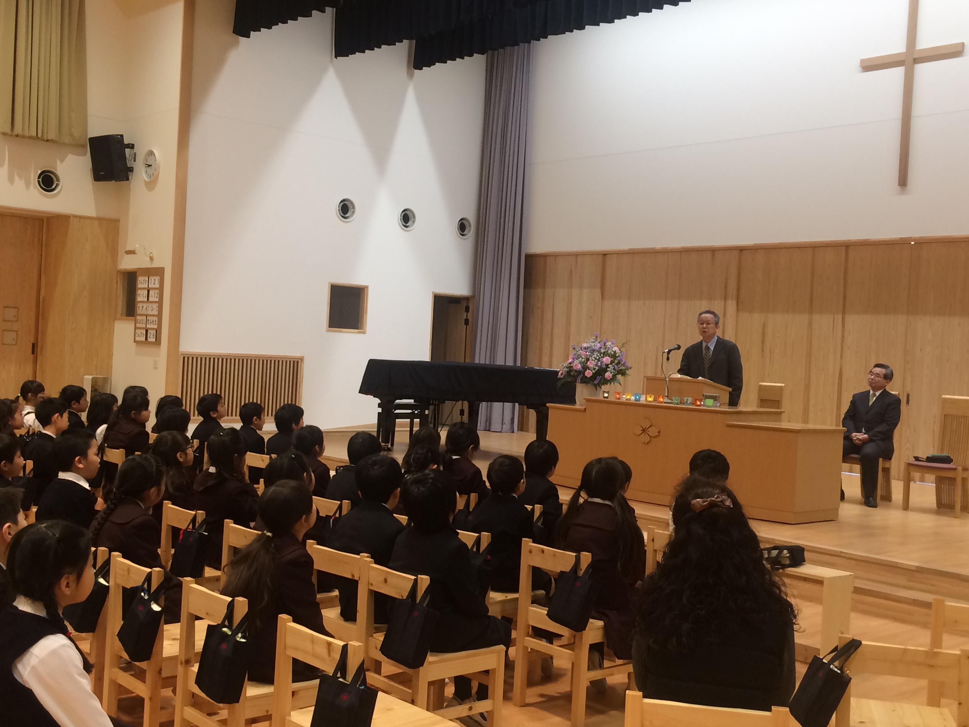 共愛学園小学校礼拝