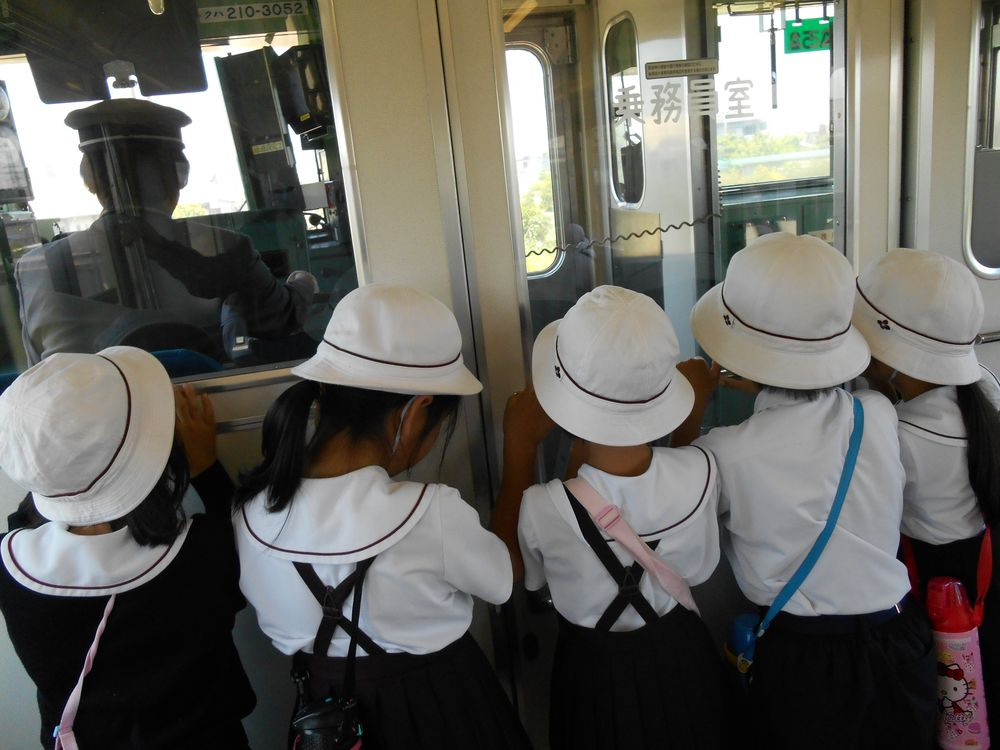 電車乗り方教室