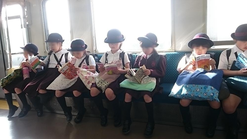 ステキな電車の過ごし方
